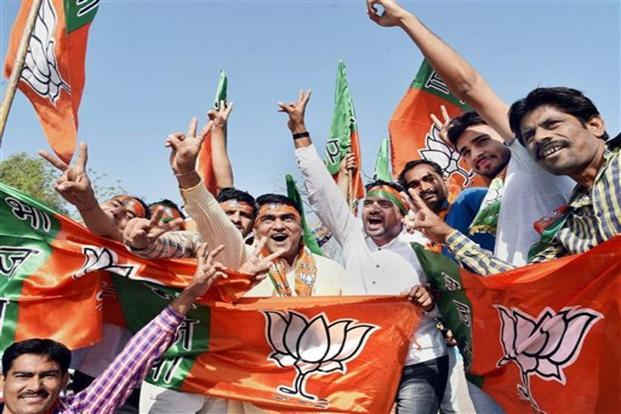 Campaigning ends for Bijepur by-election