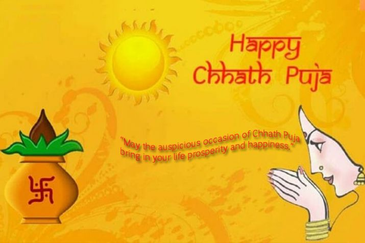 India Tv - Happy Chhath Puja 2019