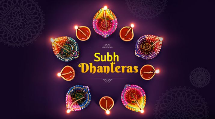 Happy Dhanteras 2019: Wishes, Status, Wallpapers, Photos