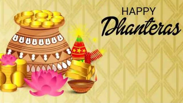 India Tv - dhanteras quotes,diwali wishes,dhanteras 2019,diwali quotes,dhanteras meaning,dhanteras coupon