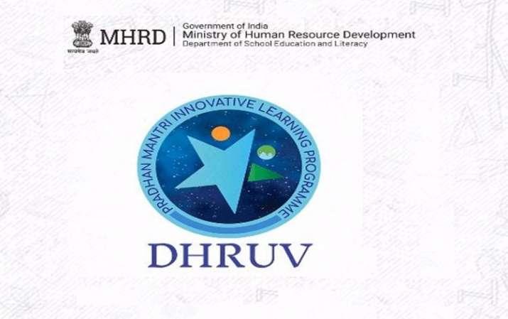 DHRUV Pradhan Manthri Innovative Learning Programme