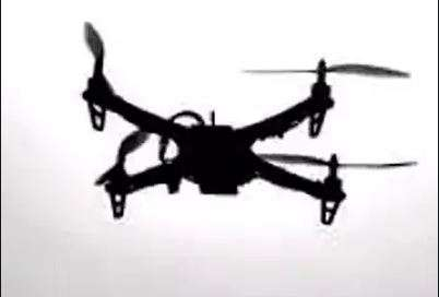 Drones spotted in Punjab