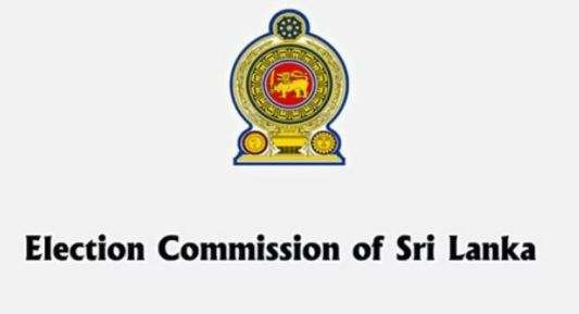 Sri Lanka's ballot paper with extraordinary length of over two feet: Srilankan Election Commission