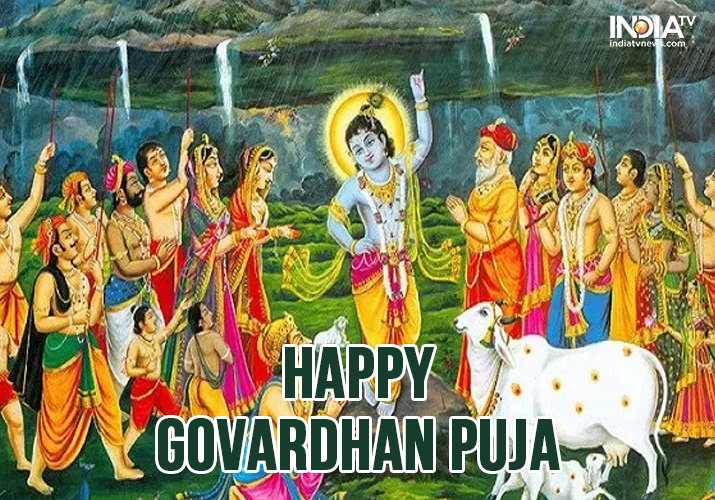 India Tv - Happy Govardhan Puja 2019 Images