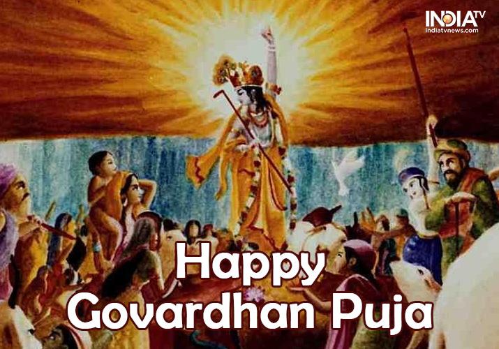 India Tv - Happy Govardhan Puja 2019