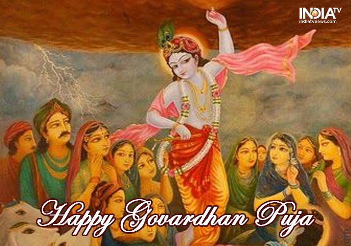 Happy Govardhan Puja 2019: Images, WhatsApp Messages,