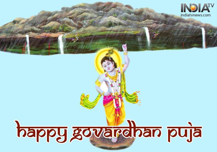 India Tv - Govardhan Puja