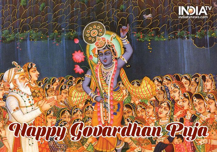 India Tv - Happy Govardhan Puja