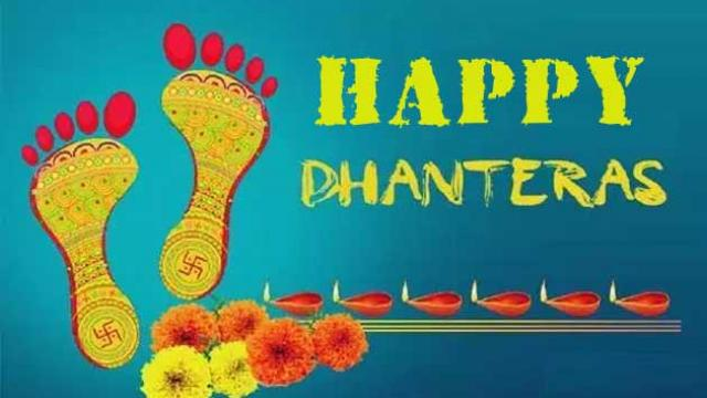 India Tv - Happy Dhanteras 2019: Wishes, Messages, Quotes, Images