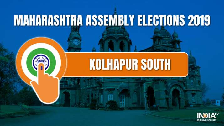 Kolhapur South Constituency Result 2019