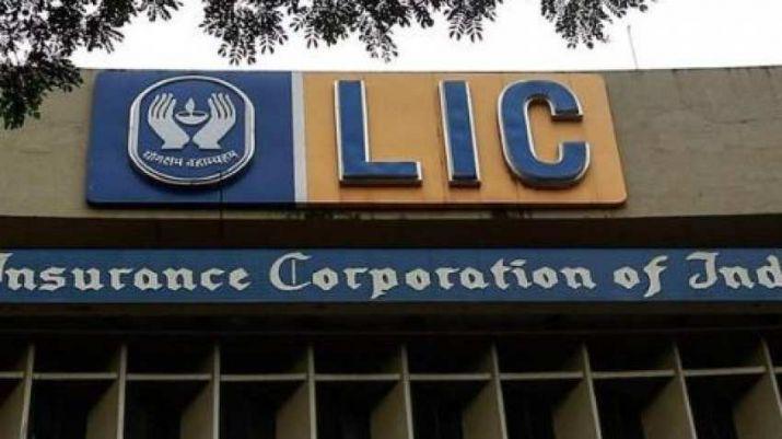 LIC policyholder? Life Insurance Corporation has an