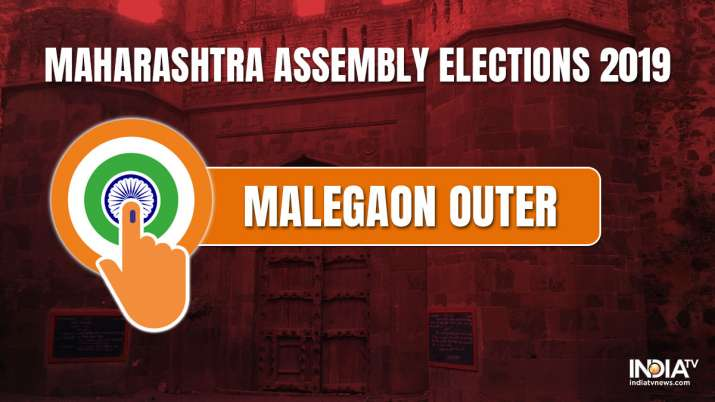 Malegaon Outer Constituency Result: