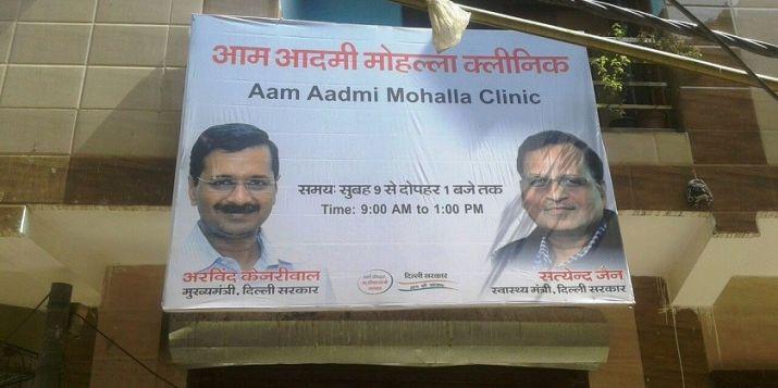 Delhi gets 100 new mohalla clinics