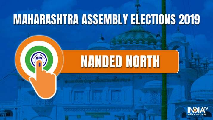 Nanded North Election Results LIVE: Shiv Sena takes early lead