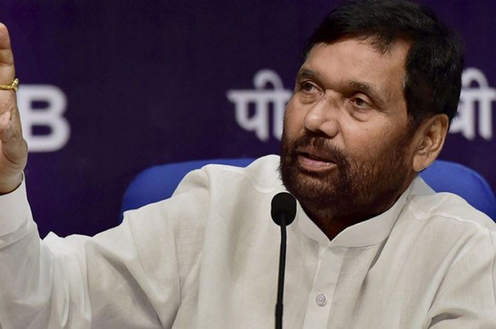 'One nation, one ration card' for PDS consumers soon, says Ram Vilas Paswan