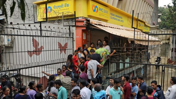 Breaking: RBI increases withdrawal limit for PMC depositors