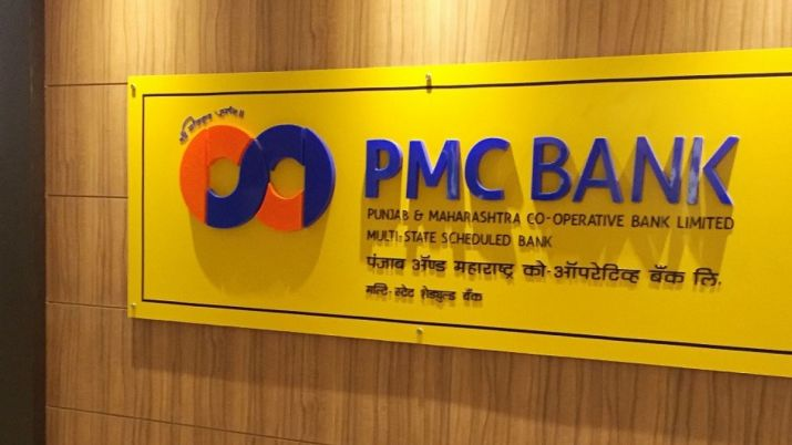 PMC Bank used more than 21,000 fake accounts to hide loans: