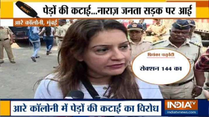 Priyanka Chaturvedi detained