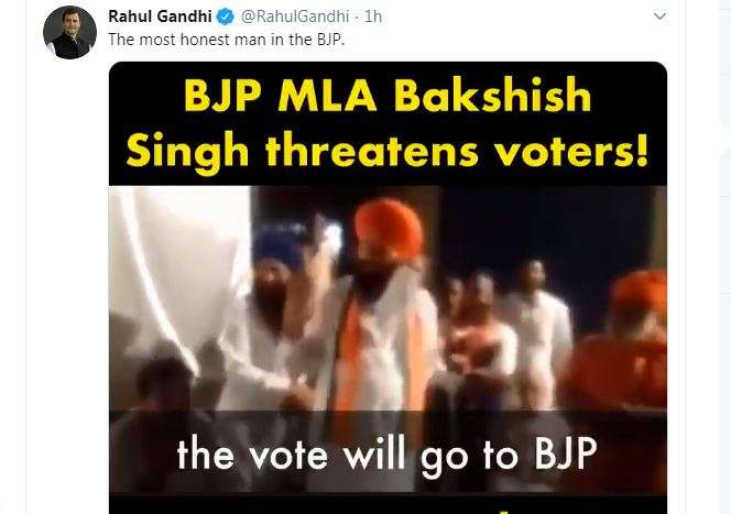 Rahul tweets video of MLA claiming 'votes will go to BJP'