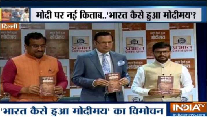 India TV Editor-In-Chief and Chairman Rajat Sharma at the