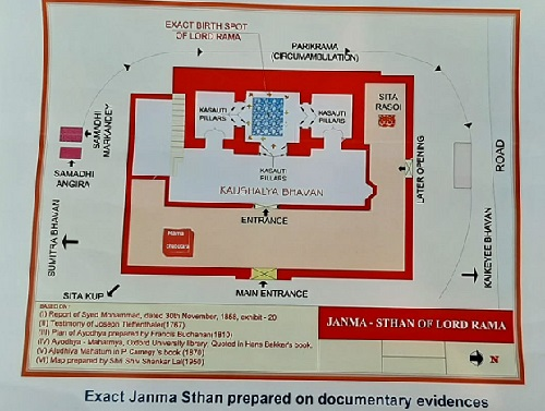 map torn apart, rajeev dhavan, rajeev dhavan map, supreme court, ram mandir, lord ram birthplace, mu