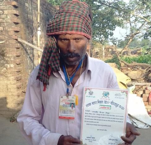 Meet Ram Lalit, Fawda Man of Mirzapur; unsung hero of PM