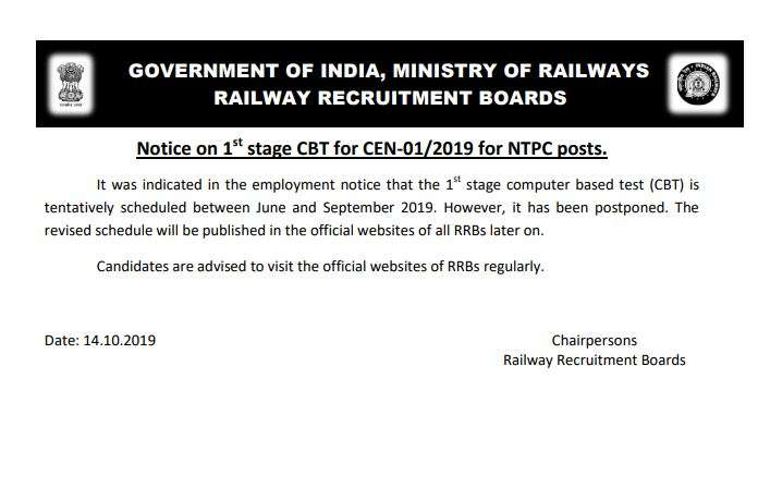 India Tv - RRB NTPC 2019 official update