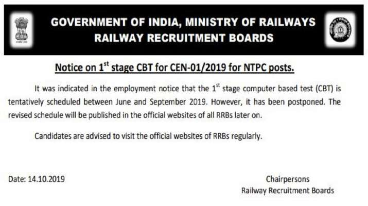 India Tv - RRB NTPC 2019: Official Notification for Exam Postponed