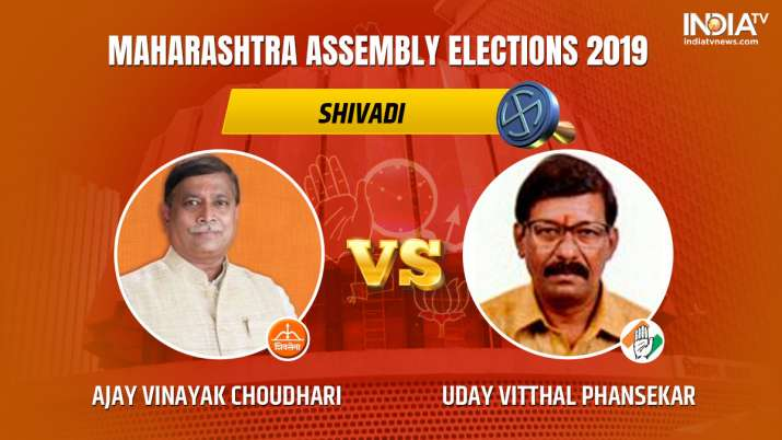 Shivadi Constituency Result 2019