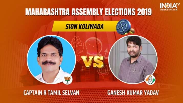Live Sion Koliwada Constituency Result 2019: maharashtra assembly polls 2019 sion koliwada constitue