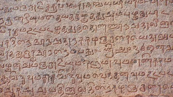 Tamil and other 7 Oldest Languages in the world