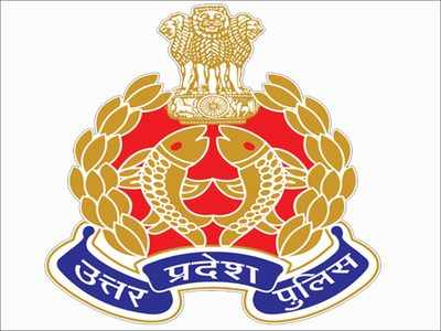 Police emergency number changes in UP