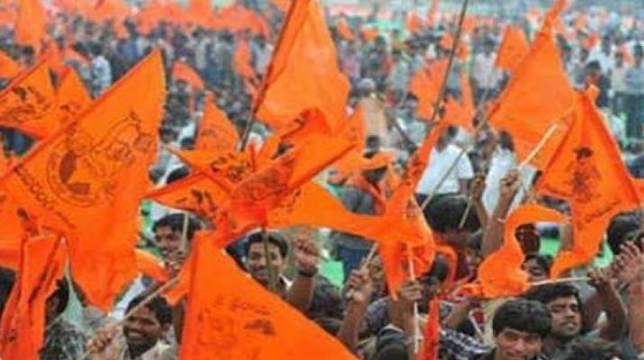 VHP's yagna for Ram Mandir in Delhi