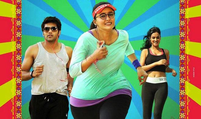 India Tv - Anushka Shetty in 'Size Zero'.