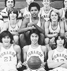 India Tv - Young Barrack Obama with his High School basketball team.