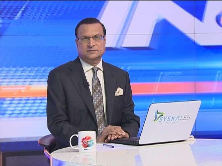 Aaj Ki Baat November 25 episode