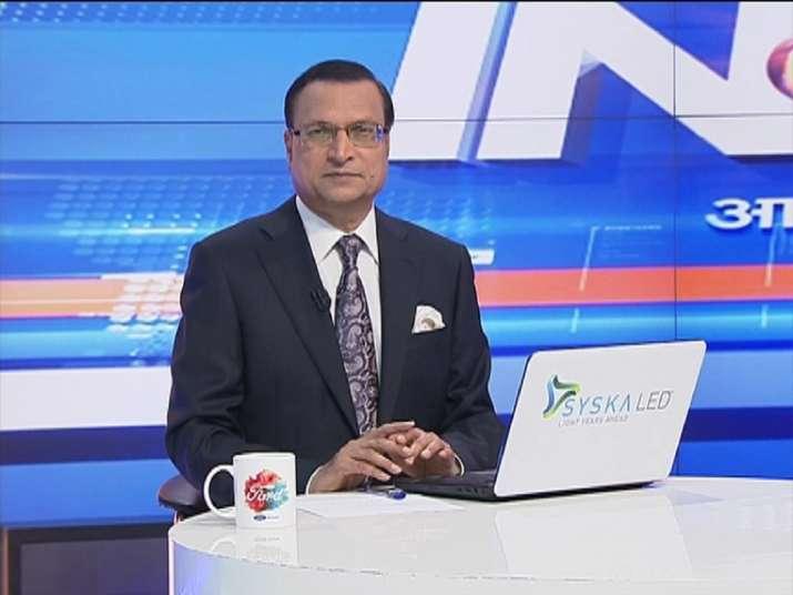 Aaj Ki Baat November 11 episode