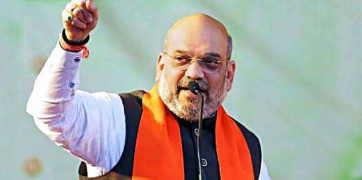 Amit Shah hopes India would become $5 trillion economy by 2024