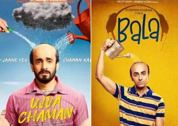 India Tv - bala