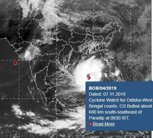 India Tv - Cyclone Bulbul intensifies in the Bay of Bengal