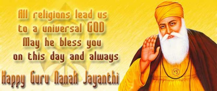 India Tv - why do we celebrate guru nanak jayanti