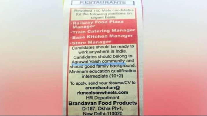 Row after IRCTC contractor's controversial recruitment ad sought candidates on caste lines