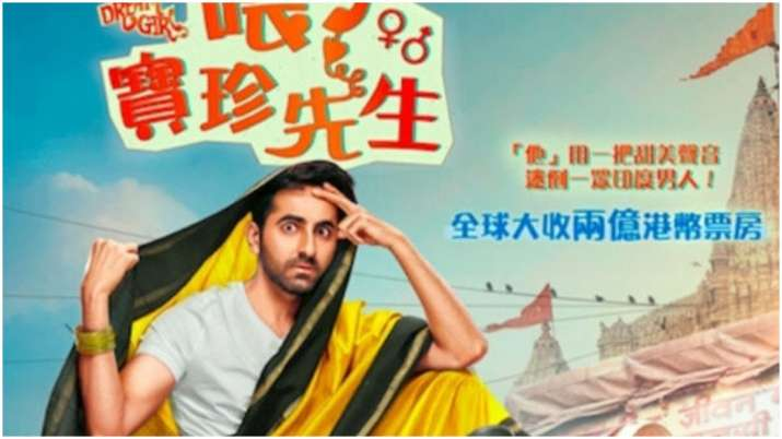 Ayushmann Khurrana's Dream Girl all set to release in Hong