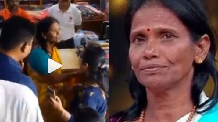 Ranu Mondal shouts at a female fan for touching her