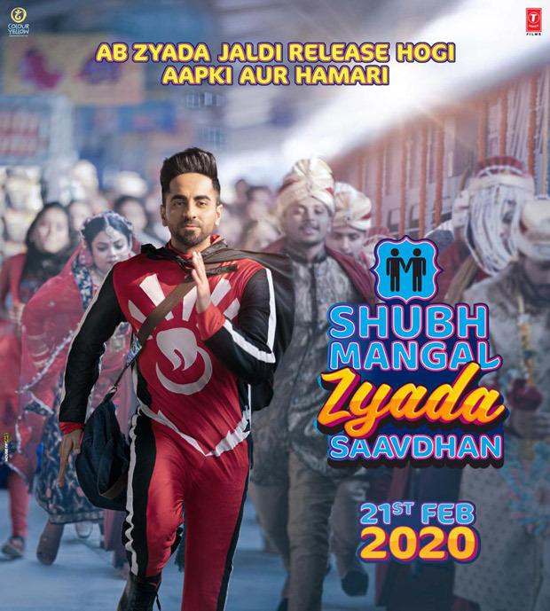 India Tv - Ayushmann Khurrana, Shubh Mangal Zyada Saavdhan
