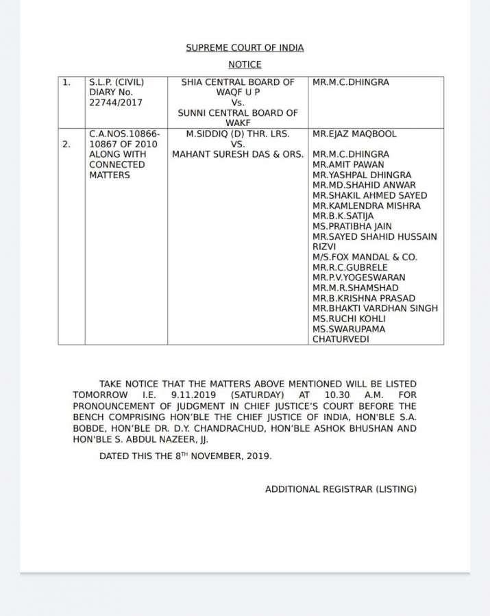 India Tv - ayodhya verdict, supreme court, ayodhya verdict tomorrow, ram janmabhoomi verdict, ayodhya verdict t