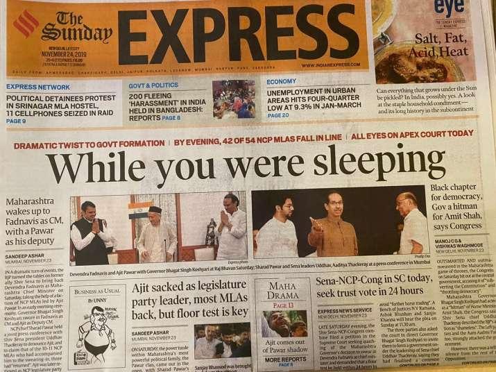 India Tv - Indian Express