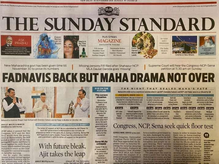 India Tv - The Sunday Standard