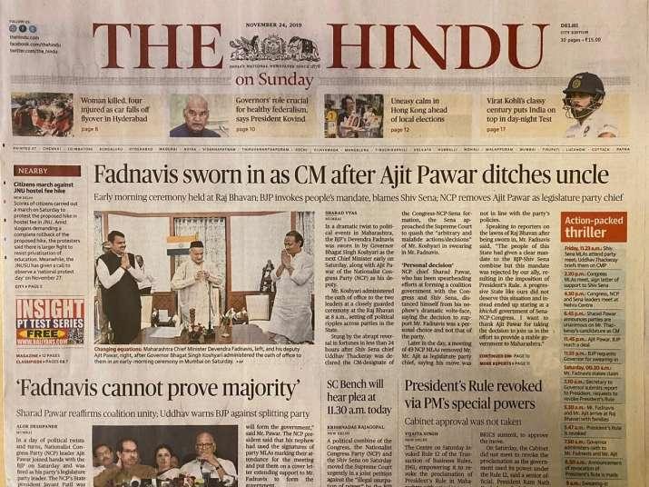 India Tv - The Hindu
