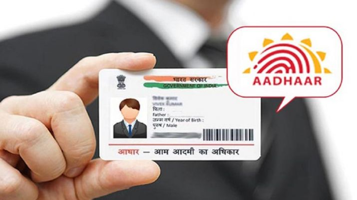 Aadhaar Alert! Update mobile number in Aadhaar Card without any document  submission. Here's how | Business News – India TV